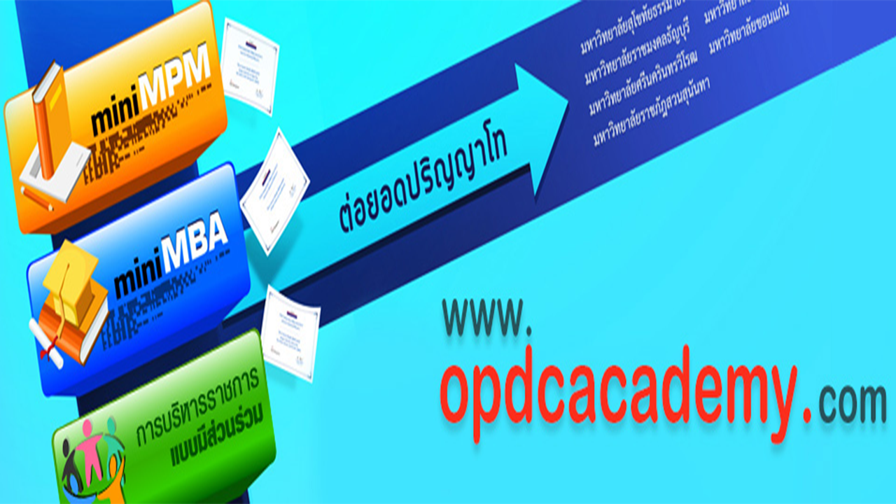 opdcacademy